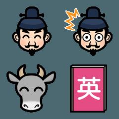 道真と牛(絵文字)