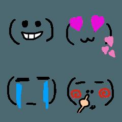 aikoo Kaomoji Emoji