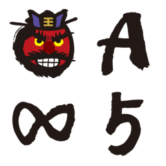 本格筆文字ABC+日本昔話絵文字