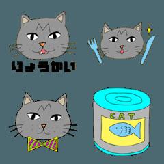 猫のたーさん絵文字
