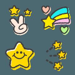 星いろいろ絵文字