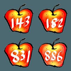 リンゴ de 絵文字 (数字)