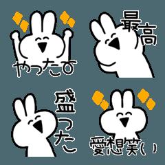 かわいい毒舌うさぎ〜褒める(3)