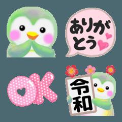 ペンギンpempem絵文字3