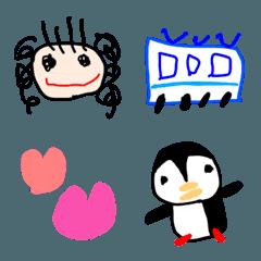 シュールで可愛い子どもの絵風絵文字(15)