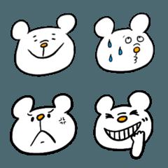 シロクマ絵文字