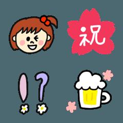 春の入園&入学♡お祝い絵文字
