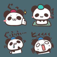 文字付きパンダの日常絵文字3