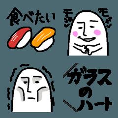 さるみとモアイと心の声 ②【輪郭ver.】