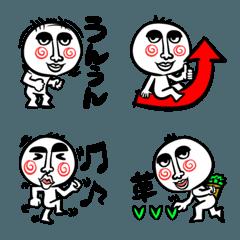【モラモラ】クセのある少年の絵文字2