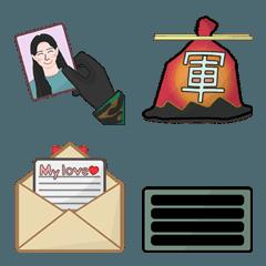韓国の軍生活 Emoji!(Vol.1)