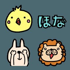 かわいい動物たち2【関西弁】絵文字