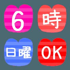 ♡日付&時間絵文字♡シンプルでかわいい♡