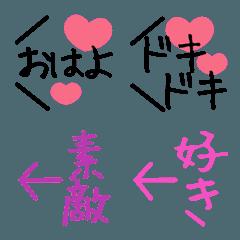 語尾用&矢印でつっこみ②