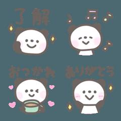 ゆるほわパンダ☆パステルカラー☆文字入り