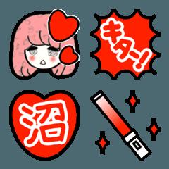 ドルヲタちゃん絵文字 ~赤推し専用~