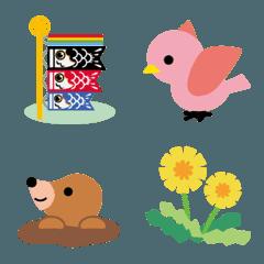 春の季節の絵文字
