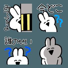 かわいい毒舌うさぎ〜圧をかける(4)