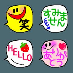 kawaii♡吹き出し絵文字