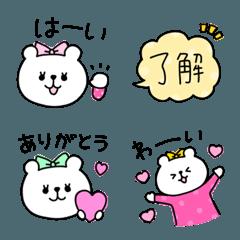 くまのKUMAKO☆文字入り絵文字