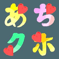 "Deco-Moji(Kana):""Fresh Color"" Vol.1"