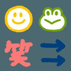 懐かしシンプル絵文字