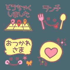 大人可愛い♡スマイルの顔文字セット2