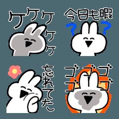 かわいい毒舌うさぎ(5)