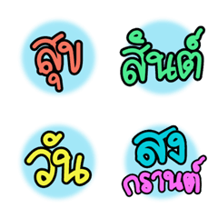 Songkran and New Year Festival