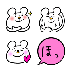 ★シロクマ絵文字  第2弾★