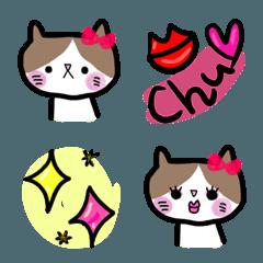 猫のミィちゃん絵文字