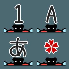 HsShao-Digital language symbol