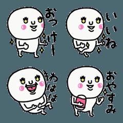 超使えるキラキラおめめのスタンプ絵文字♡