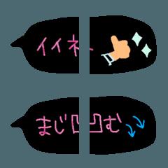 気持ち伝わる♡吹き出し絵文字5