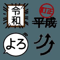 新元号 令和 旧元号 平成 あいさつ No.3
