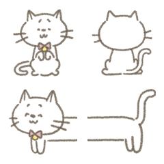 NEKO 〜ネコ〜 絵文字