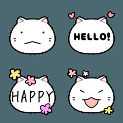 ネコちゃんのメッセージ絵文字