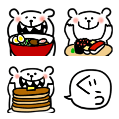 くまおの食べ物絵文字