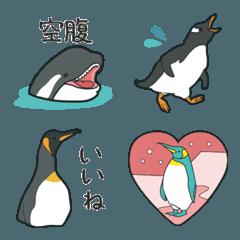 ラクガキ動物園19【ペンギン】