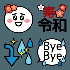 新元号 令和 旧元号 平成 あいさつ No.2