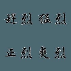 Game language2