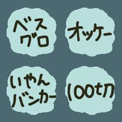 シンプルゴルフ絵文字