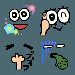 aikoo Emoji 5