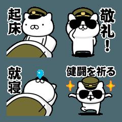 軍人にゃんこ2(絵文字)