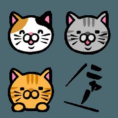 ザ・猫の絵文字集