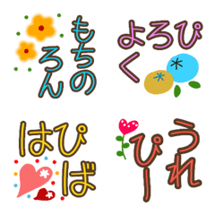【昭和】【死語】【だじゃれ】花とハート