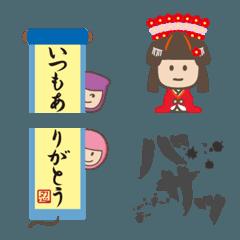 双子の忍者と姫ちゃま【絵文字】