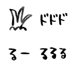 【手書き】反応添え絵文字