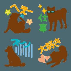 柴犬シルエットの使いやすい絵文字
