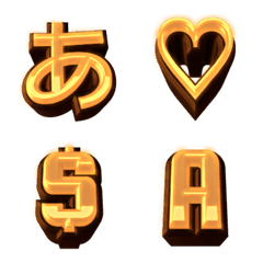 3Dデコ文字 *GOLD